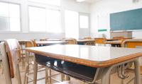 Richards, Mahboubi - Shocking Gaps in Educational Attainment